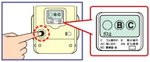 lp-meter-returning2